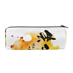 ALAZA Happy Thanksgiving Day Pen Pencil Case Bag,Mid Autumn